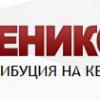 Феникс Грес ООД